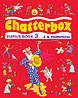 Chatterbox 3 Pupil's Book
