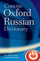 Concise Oxford Russian Dictionary HB