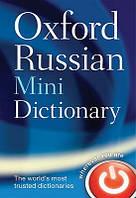 Oxford Russian Minidictionary