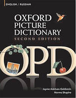 The Oxford Picture Dictionary 2nd Edition: English - Russian Edition, фото 1