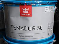 Краска Temadur 50 для металла атмосферостойкая, 7.5л + отвердитель 1.5л