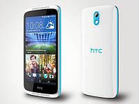 Бронированная защитная пленка на экран для HTC Desire 526G dual sim