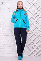 838b47fc6cd Демисезонный женские спортивные костюмы больших размеров 52-60 синий-бирюза