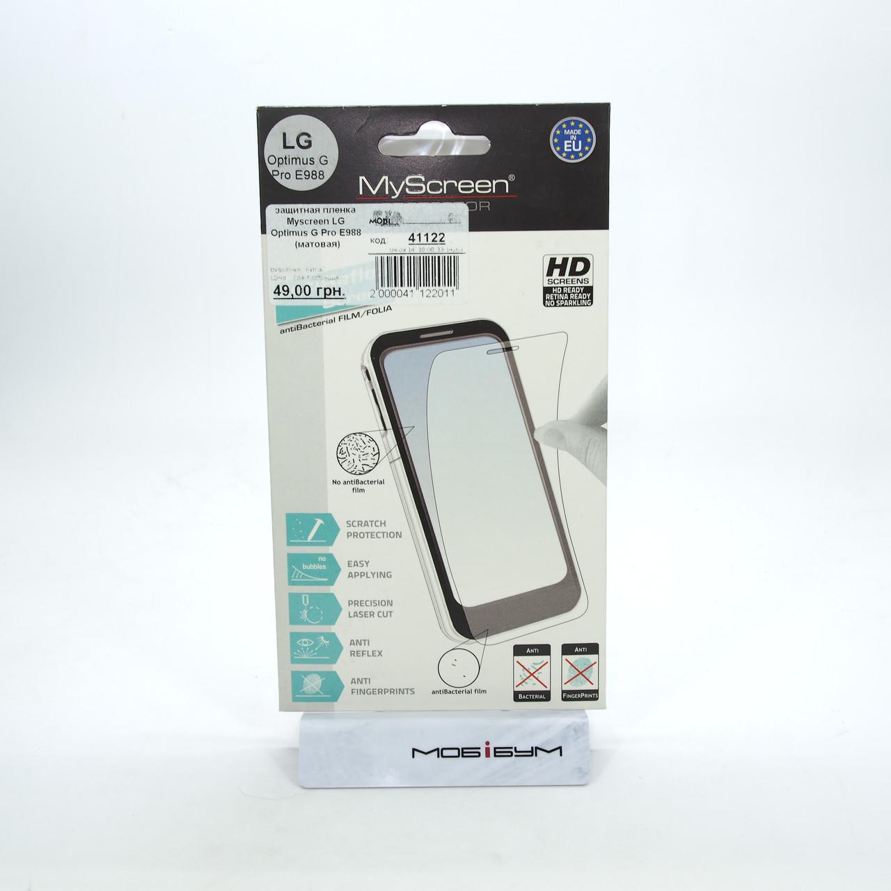 Защитная пленка MyScreen LG Optimus G Pro E988