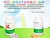Ultivit™ Kids (Сантегра - Santegra) Ультивит Кидс, витаминном-минеральный комплекс для детей
