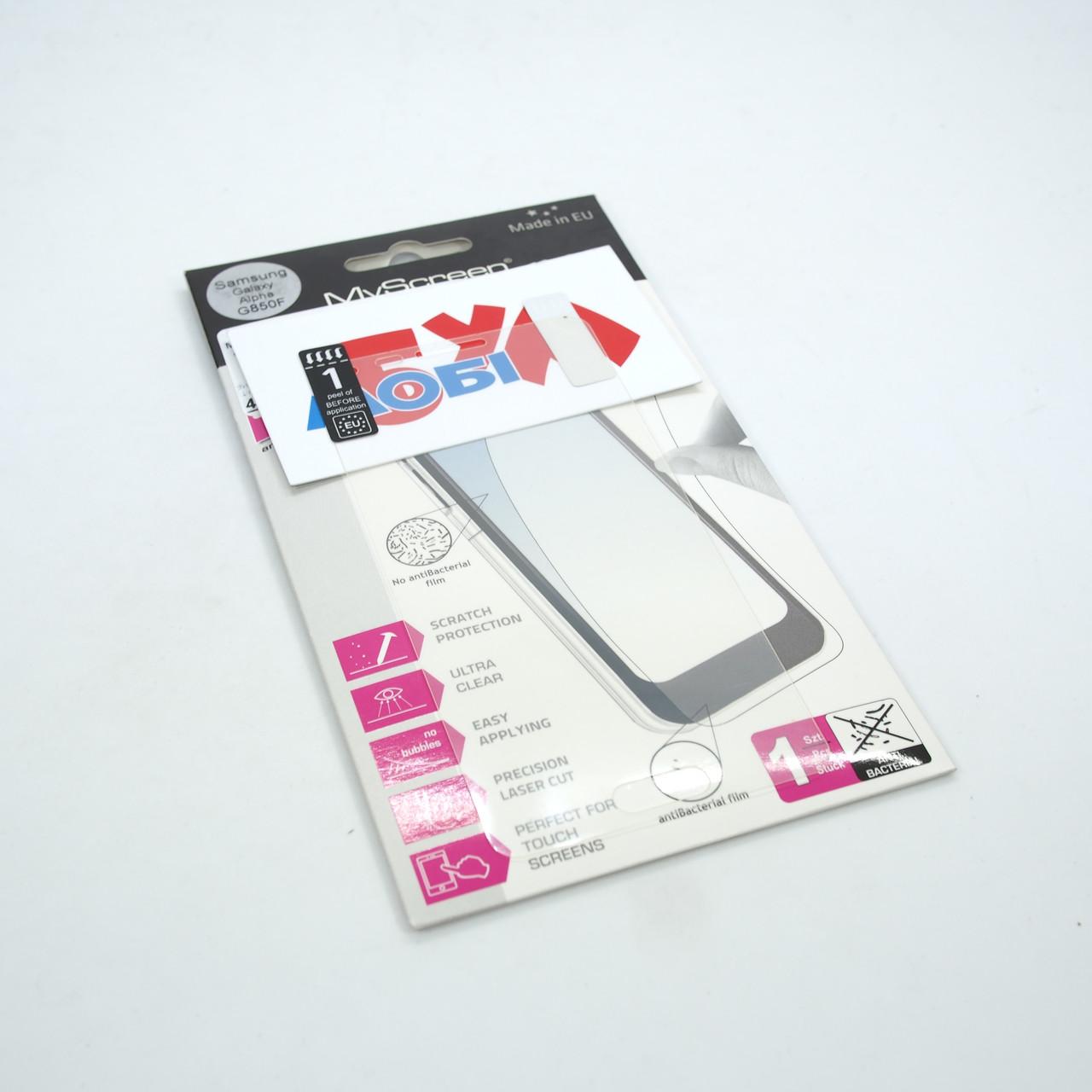 Защитная пленка MyScreen Samsung Galaxy Alpha G850 (G850)