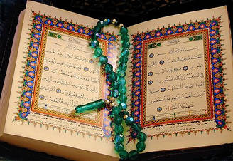 Коран на русском, книги об исламе бесплатно. Киев, доставка по Украине