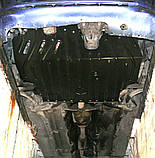 Захист картера двигуна і кпп Mitsubishi Galant VIII 1997-2003, фото 5