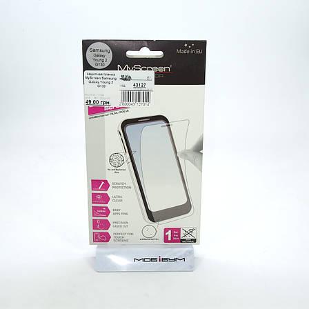 Защитная пленка MyScreen Samsung Galaxy Young 2 G130, фото 2