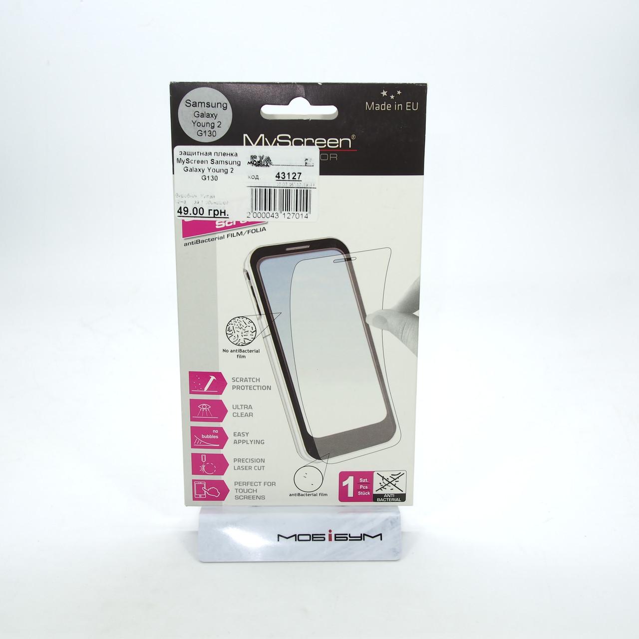Защитная пленка MyScreen Samsung Galaxy Young 2 G130