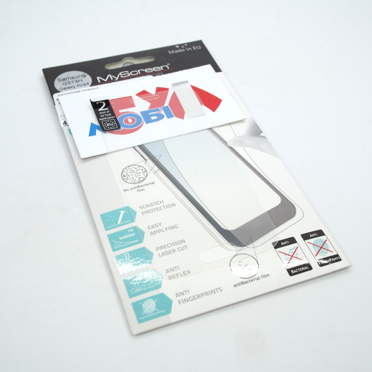Защитные стекла и пленки для Samsung Galaxy MyScreen Ace 4 G313
