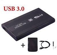 """Внешний карман для HDD 2.5"""" SATA USB 3.0 переходник для жесткого диска"""