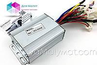 Блок управления для детского электро квадроцикла 36v/800w (12 контактов) Crosser 90304, Profi HB-6 EATV800(C)