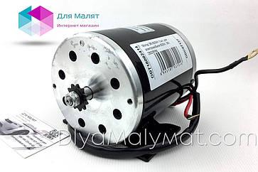 Мотор для детского электро квадроцикла 36V 800W 2800RPM