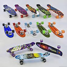 Скейт пенни борд best board 55 см с подсветкой колес и граффити
