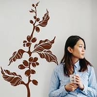 Виниловая интерьерная наклейка на стену Ветка кофейного дерева (кофе, кава, кофейные зерна, Африка) 890х1500 мм, матовая