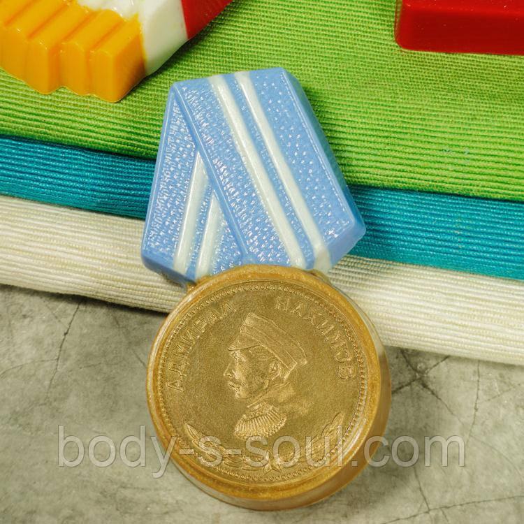 """Пластиковая форма """"Медаль"""" (под водорастворимую картинку d=45 мм)"""