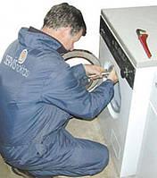Ремонт стиральных машин на дому Днепропетровск. Вызов мастера по ремонту стиральных машин