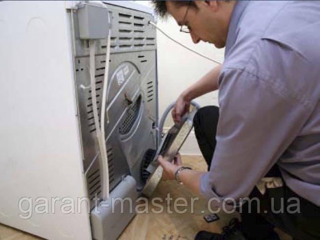 Установка стиральной машины в Днепропетровске