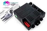 Блок управления JR-RX-12V Черный детского электромобиля