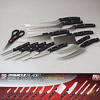 Качественные, ножи, набор 13 шт, с лазерной заточкой, качественная сталь, оригинал, кухонные, нож