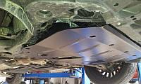 Защита картера двигателя и КПП для Toyota Avensis 2009-