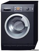 Ремонт стиральных машин BOSCH в Днепропетровске
