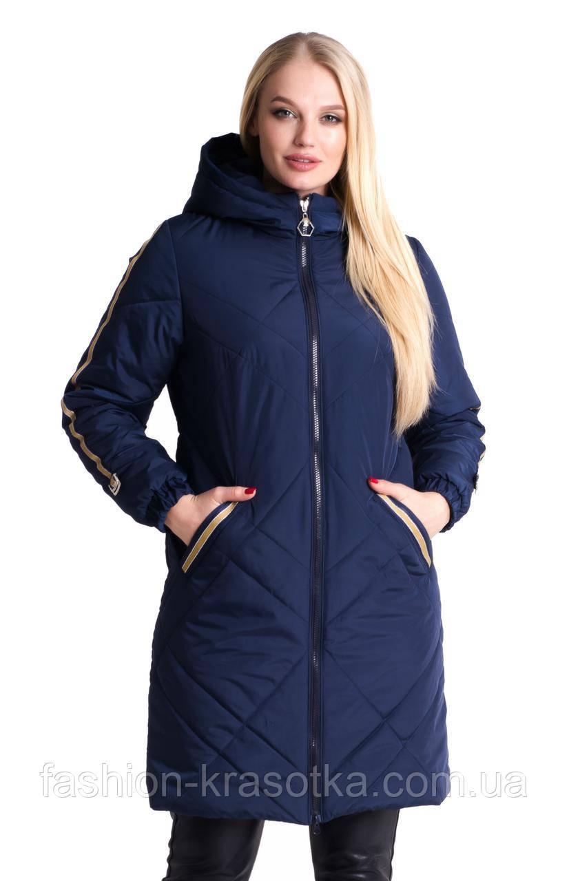 Модная женская демисезонная куртка с капюшоном,размеры 42-60,цвет синий.