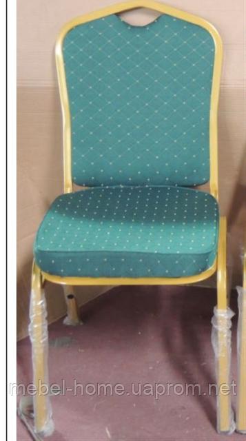 Металлические стулья для кафе и ресторанов.