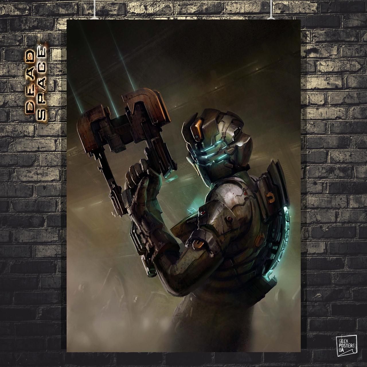 Постер Dead Space, Мёртвый космос, Айзек Кларк. Размер 60x43см (A2). Глянцевая бумага