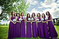 Платье трансформер для подружек невесты фиолетовый., фото 1