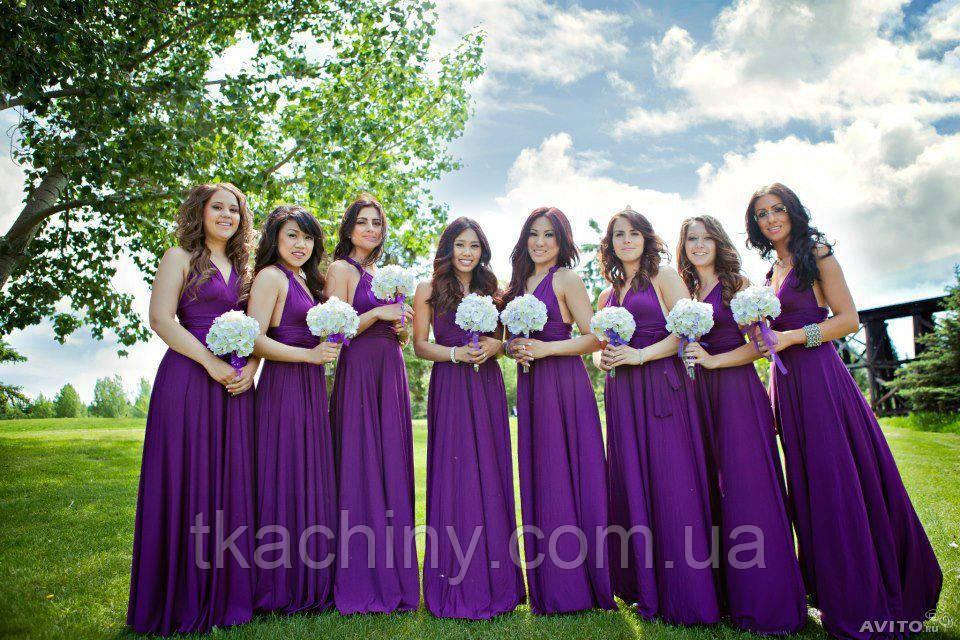 Платье трансформер для подружек невесты фиолетовый. - Tkachiny Shop в  Харькове ac66a657e1e47