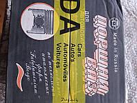 Поршни ваз 2101 21011 Рос Итал 76.0 76.4 76.8 79.0 79.8 80.0 Реэкспорт из Финляндии., фото 1