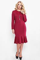 Приталенное бордовое платье для полных Роми
