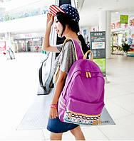 Городской рюкзак. Стильный  рюкзак. Рюкзаки унисекс.  Современные рюкзаки.Код: КРСК30, фото 1