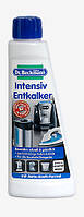 Dr. Beckmann Intensiv Entkalker - Средство для удаления накипи с электроприборов 250 мл