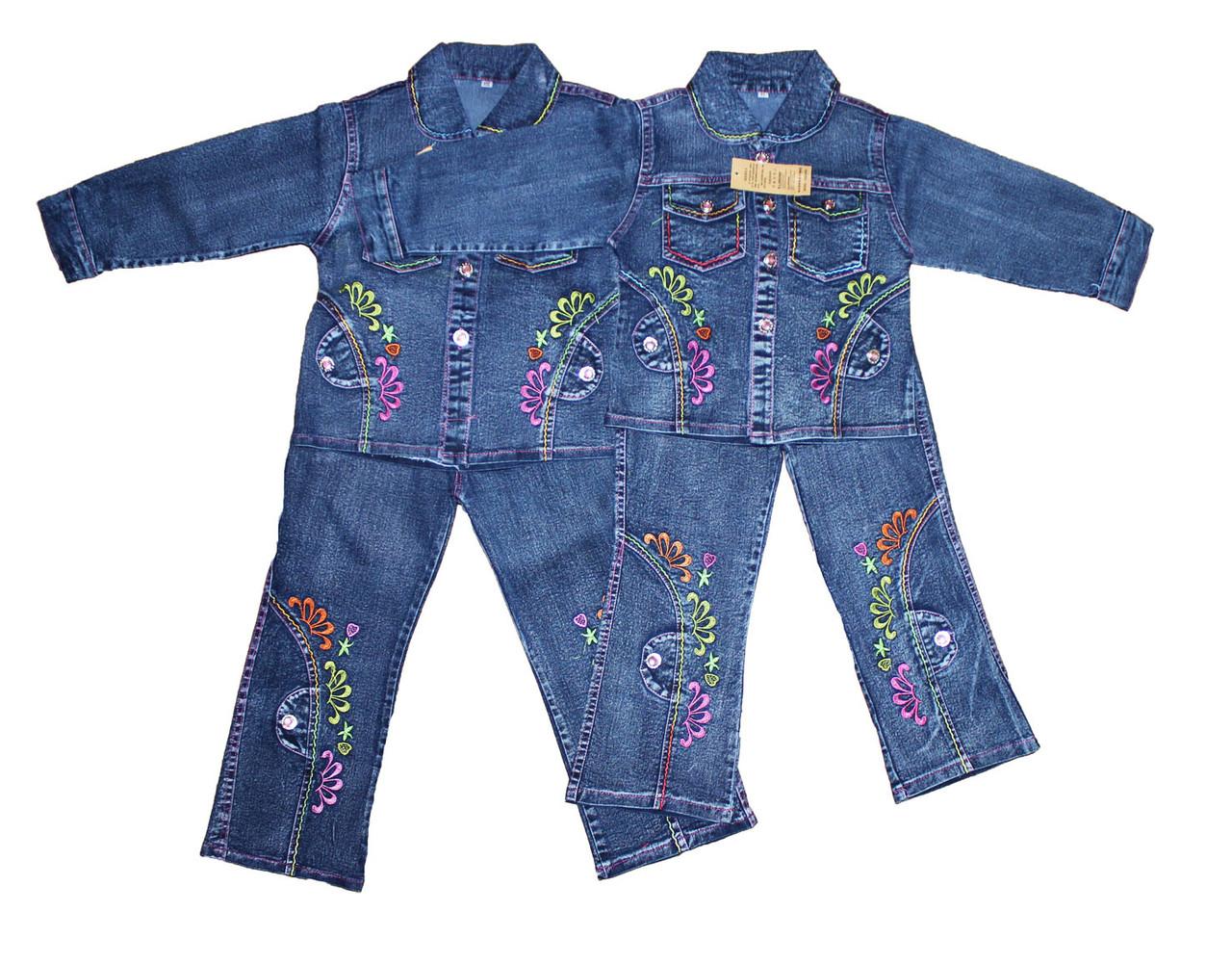 Костюм детский джинсовый для девочки, двойка. №71320