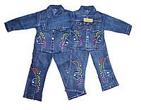 Костюм детский джинсовый для девочки, двойка. №71320, фото 1