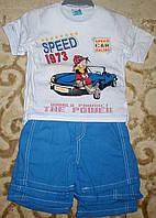 "Костюм футболка+шорты коттон голубые для мальчика ""speed"" рост 86-104"