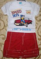 """Костюм футболка+шорты коттон красные для мальчика """"speed"""" рост 86-104"""