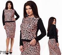 Женский костюм юбка с кофтой для полных (персик) 827197