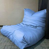 Кресло мешок Relax голубой