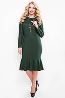 Зеленое платье с люрексом для полных Роми