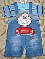 """Комбинезон джинсовый шорты+футболка""""обезьянка"""" для мальчика 1-3 года голубой"""