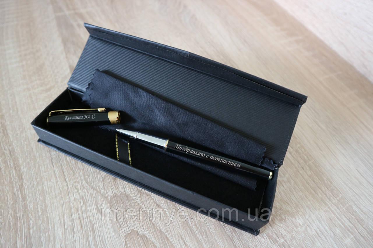 Персональная ручка для учителя или директора школы
