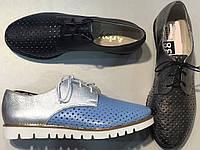 Туфли женские на плоской подошве из натуральной кожи от производителя модель  АР283-34 20f51eb50db91