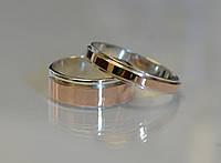 Пара обручальных колец из серебра, фото 1