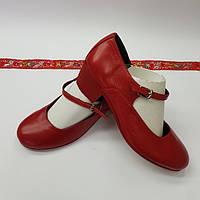 Туфли женские для народно-характерного танца полностью из кожи e2d7de4358dd9