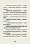 Джуді Муді проголошує незалежність Книга 6, фото 2
