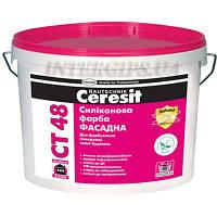 Ceresit СТ-48 база-Краска силиконовая (10 л)